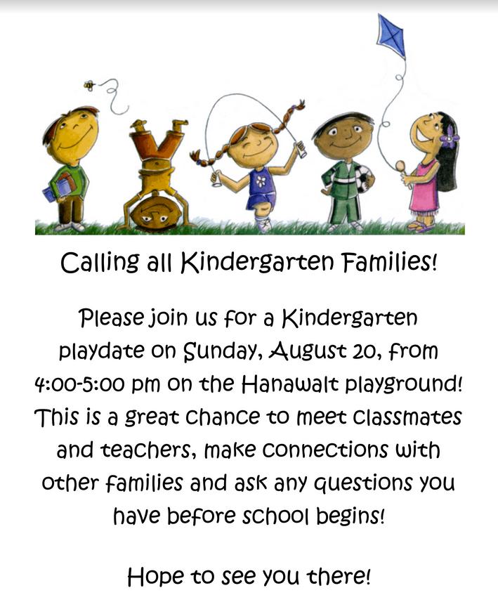 Kindergarten Playdate Flyer_mini